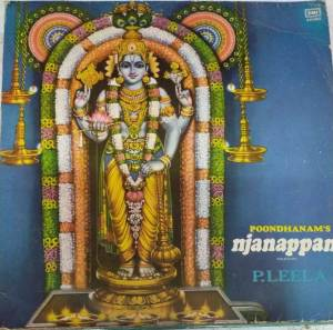Njanappana Malayalam Devotional LP Vinyl Record by P Leela www.mossymart.com 2