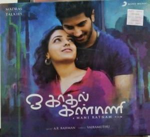 O Kadhal Kanmani Tamil Film Audio CD by AR Rahman www.mossymart.com 1