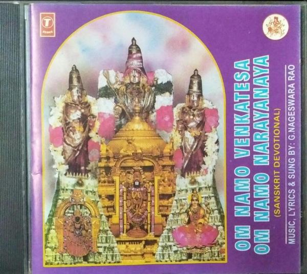 Om Namo Venkatesaa Om Namo Narayana Sanskrit Devotional Audio CD www.mossymart.com 1
