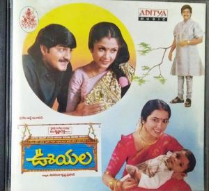 Ooyala Telugu Film Audio CD www.mossymart.com 2