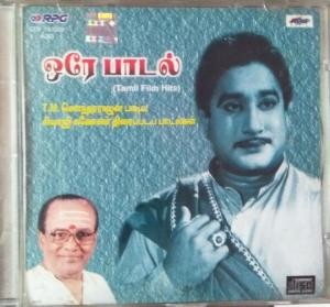 Orey Paadal Tamil Film Hits Audio CD www.mossymart.com 2