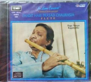 PandiQt Hari Prasad Churasia Flute Instrumental Audio CD www.mossymart.com 1