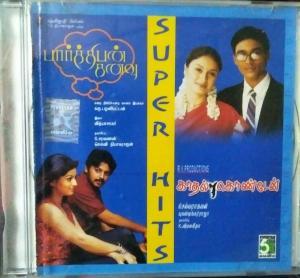 Parthipan Kanavu & Kaadhal Konden Tamil Film Audio CD www.mossymart.com 1