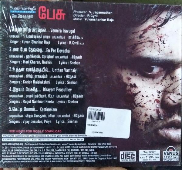 Pesu - Tamil Audio CD by Yuvan Shankar Raja - www.mossymart.com