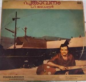 Poonkaavanam Malayalam Devotional LP Vinyl Record by Oduvil Unnikrishnan www.mossymart.com 1