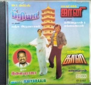 Priya Johnny Tamil Film Audio CD by Ilayaraja www.mossymart.com 1