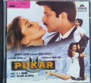 Pukar Hindi Film Audio CD by A.R. Rahman - www.mossymart.com 1