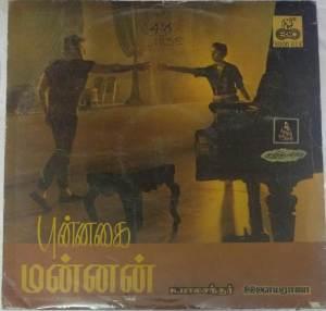Punnagai Mannan Tamil Film LP Vinyl Record by Ilayaraja www.mossymart.com 2