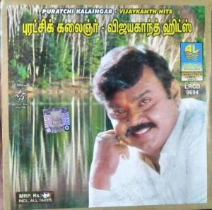 Purathci Kalaingar Tamil Audio CD www.mossymart.com 1