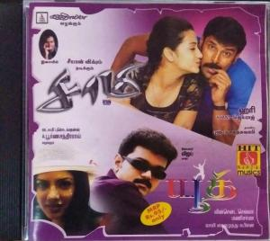 Samy - Youth Tamil Film Audio CD by Harrish Jayaraj - Manisharma www.mossymart.com 1