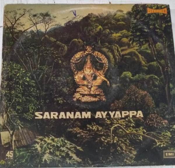 Saranam Ayyappa Tamil Devotional LP Vinyl Record www.mossymart.com 2