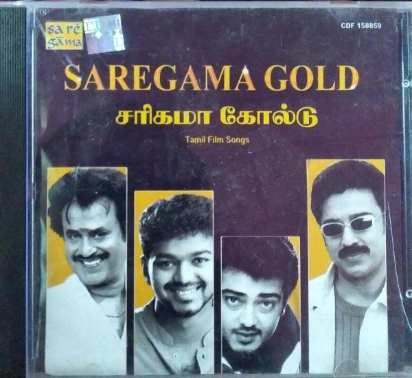 Saregama Gold - Tamil Audio CD - www.mossymart.com