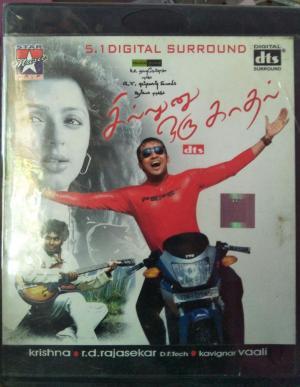 Sillunu Oru Kadhal (5.1 Disc) - Tamil Audio CD by A.R. Rahman - www.mossymart.com