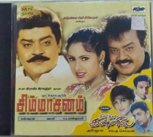 Simhasaram - Chinna Chinna Kannile Tamil Film Audio CD by S A Rajkumar www.mossymart.com 2