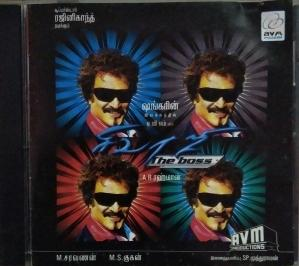 Sivaji Tamil Film hits Audio CD by A R Rahman www.mossymart.com 1