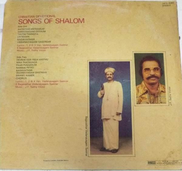 Songs of Shalom Tamil Christian Devotional LP Vinyl Record www.mossymart.com 1