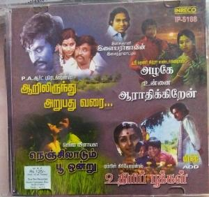 Tamil Film Hits Audio CD by Ilayaraja www.mossymart.com 1