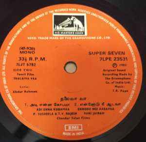 Thalaiva Vaa Tamil Film EP Vinyl Record by T R Papa www.mossymart.com 2