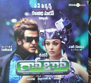 The Robot - Telugu Audio CD by A.R. Rahman - www.mossymart.com