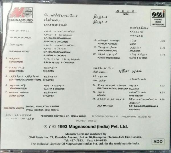 Thiruda Thiruda - Pudhiya Mugam - Paasa malargal Tamil Film Audio CD by A R Rahman www.mossymart.com
