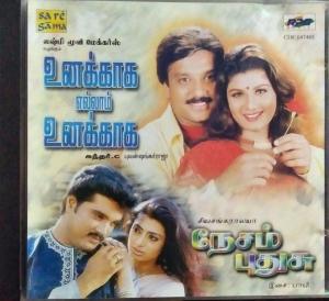Unakkaaga Ellaam Unakkaaga - Nesam Pudusu Tamil Film Audio CD www.mossymart.com 2
