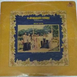 Tnnathathin Magimai Tamil Devotional LP Vinyl Record www.mossymart.com 2
