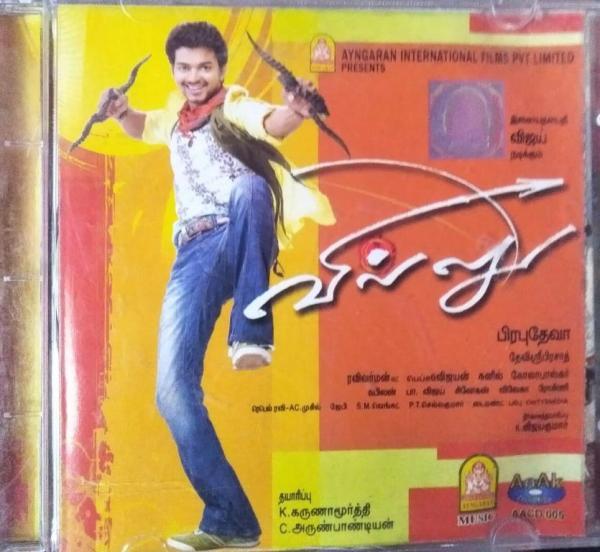 Villu Tamil Film Audio CD by Devi Sri prasad - www.mossymart.com 1