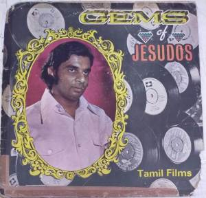 Gems of Jesudos Tamil Film Hits LP Vinyl Record www.mossymart.com 1
