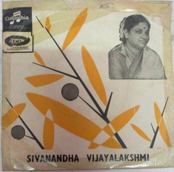 Kanakathara Sthothram Kannda EP Vinyl Record by Sivanandha Vijayalakshmi www.mossymart.com 2