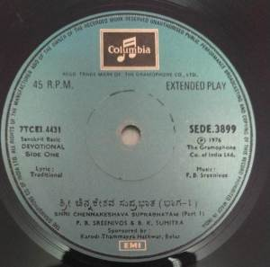 Shri Chennakeshava Suprabhatam Kannda film EP Vinyl Record 3899 www.mossymart.com 2