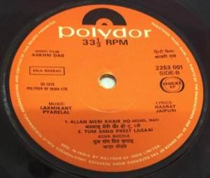 Aakhri Dao Hindi Film EP Vinyl Record by Laxmikant Pyarelal www.mossymart.com 2