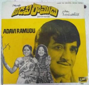 Adavi Ramudu Telugu Film EP VInyl Record by K V Mahadevan www.mossymart.com 2