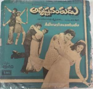 Adhrustavantudu Telugu Film EP Vinyl Record by Chakravarthy www.mossymart.com 2