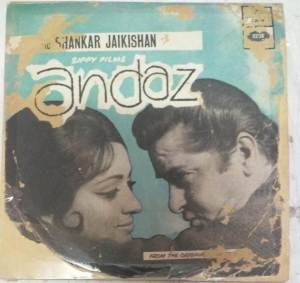 Andas Hindi Film EP Vinyl Record by Shankar Jaikrishnan www.mossymart.com 1
