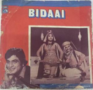 Bidaai Hindi Film EP Vinyl Record by Laxmikant Pyarelal www.mossymart.com 2