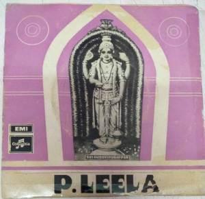 Devotional Songs Malayalam Ep Vinyl Record by P Leela www.mossymart.com 2