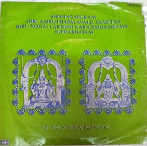 Devotional Songs sung by SP Balasubramaniam EP Vinyl Reocrd www.mossymart.com 1