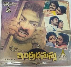 Indhradhanasu Telugu Film EP VInyl Record by Raj Koti www.mossymart.com 2