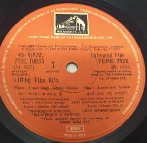 Lilting Film Hits Hindi EP Vinyl Record by Laxmikant Pyarelal www.mossymart.com 2