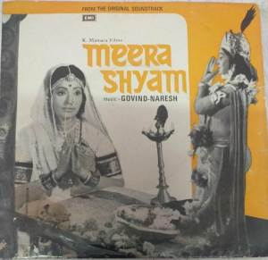 Meera Shyam Hindi Film EP Vinyl Record by Govind - Naresh www.mossymart.com 2