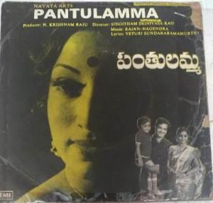 Pantulamma Telugu Film EP Vinyl Record by Rajan- Nagendra www.mossymart.com 2