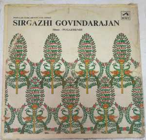 Popular Tamil Devotional Songs LP Vinyl Record by Sirgazhi Govindarajan www.mossymart.com 2