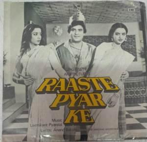 Raaste Pyar Ke Hindi Film EP Vinyl Record by Laxmikant Pyarelal www.mossymart.com 1