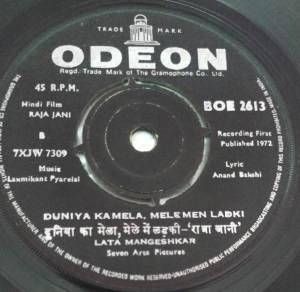 Raja Jani Hindi Film EP Vinyl Record by Laxmikant Pyarelal www.mossymart.com 2