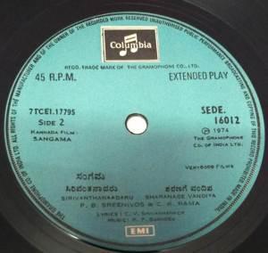 Sangama Kannada film EP Vinyl Record by K P Sukhdev www.mossymart.com 1