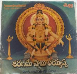 Saraname Swamy Iyyappa Devotional songs from Telugu Film EP Vinyl Record www.mossymart.com 2