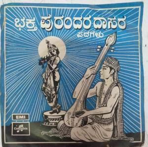 Shri Purandara Daasaru Songs Kannada devotional EP Vinyl Record by Shyamala & Bhave www.mossymart.com 2