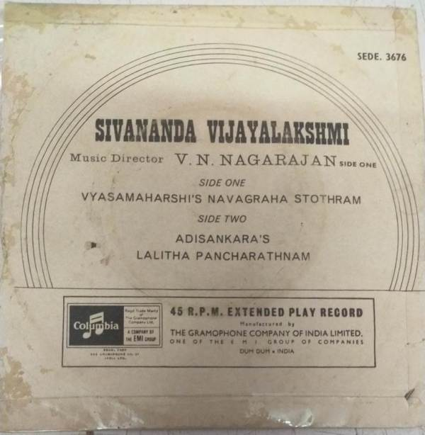 Sivananda Vijayalakshmi Sanskrit Devotional EP Vinyl Record by V N Nagarajan www.mossymart.com 2