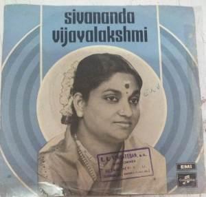 Sivananda Vijayalakshmi Sanskrit Devotional EP Vinyl Record www.mossymart.com 2