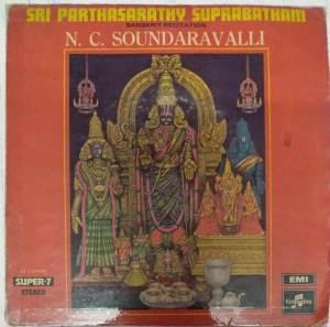Sri Parthasarathy Suprabatham Sanskrit Devotional EP Vinyl record by N C Soundaravalli www.mossymart.com1